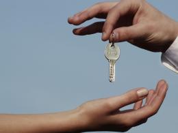 Купи имот