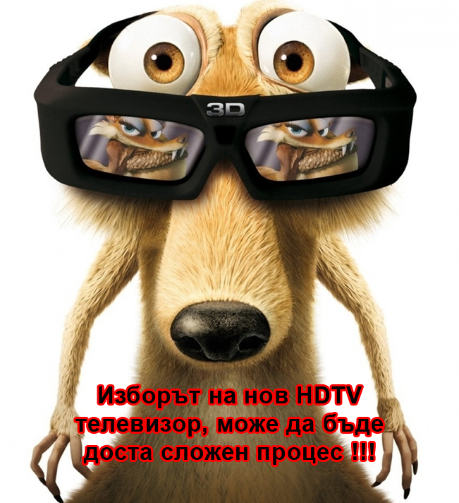 kak-da-kupya-hdtv-televizor